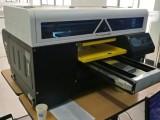 专业的生产厂家生产UV平板打印机得到客户认可