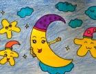少儿绘画、书法、舞蹈、跆拳道培训选驰诚艺术学校,一切为了孩子