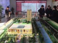 桐乡世纪广场 首席体验式商业综合体 30万