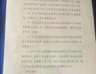 武汉大学自考即将停招