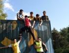 盘锦企业室内拓展熔炼团队团队建设