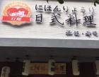 红阳日式料理加盟流程分析