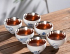 深圳国礼瑞方源六和银盏茶具商务企业礼品LOGO定制