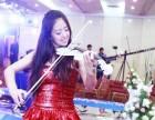 青浦区小黑喵钢琴电子琴小提琴大提琴家教教学