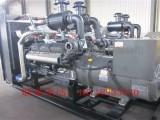 养殖场备用电源500KW上柴全自动柴油发电机,全自动柴油机