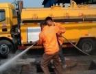 管道疏通、下水道清洗、化粪池清洗、房屋补漏