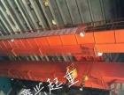 急售九成新龙门吊100吨起重机一台