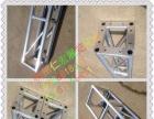 铝合金灯光架龙门架太空架圆管钢桁架折叠桁架价格从优