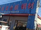 興安盟扎賚特旗批發泡沫板的店