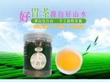 稀健丁香茶,野生丁香叶制成,养胃健胃暖胃