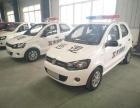重庆成都西南地区4座封闭电动巡逻车低价转手,欢迎电联