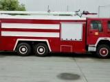 多用途水灌消防车 车辆精品 质量保障