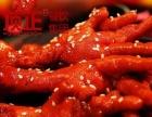 卤菜卤肉项目详情 欢迎实地考察 品尝