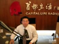 王冰律师:对武警总医院鉴定结论的质证意见