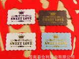 珠光纸 贴品 喜糖盒 喜糖袋 拎袋 欧式喜糖包装 礼品盒批发