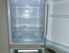 东宝三开冰箱