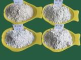 河北一级滑石粉 化工级 陶瓷级 化妆品级滑石粉 滑石粉价格