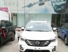刚买的新车SUV传祺豪华型承接短途、机场接送
