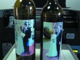 酒瓶图案印图机 万能UV打印机