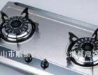 专业油烟机清洗 维修 燃气灶维修 热水器维修 专家