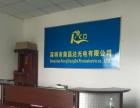 福永107国道旁新出楼上400平方带装修厂房出租