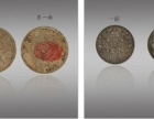 古钱币快速出手交易