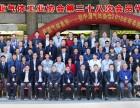 上海拍攝大合影公司 上海拍攝集體照 上海畢業照拍攝