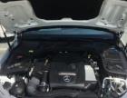 奔驰 C级 2016款 C200 2.0 自动 运动版