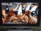 创维32液晶电视机。图像鲜艳,外表很好,可以送货