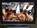 创维32液晶电视机 图像鲜艳,外表很好,可以送货