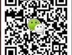 上海靓味实体店培训加盟 火锅 投资金额 1万元以下