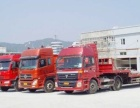重庆到海南专线 重庆到海南物流公司 重庆到海南货运部