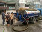 泰州兴化市疏通管道下水道大型管道疏通清洗