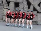学舞蹈日韩舞蹈教学 钢管肚皮舞 爵士舞蹈