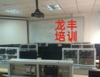 广州PLC编程培训 理论实操相结合 包教包会
