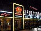 酒吧式烧烤烤鱼加盟店 龙潮炭火烤鱼主题餐厅加盟店