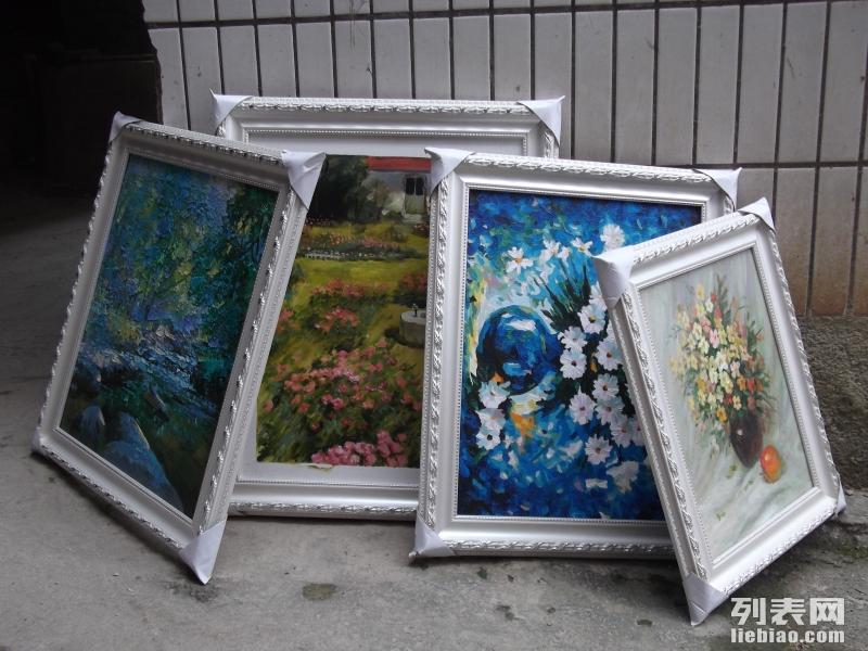 贵阳专业刺绣书画图片装裱 加工画框相框