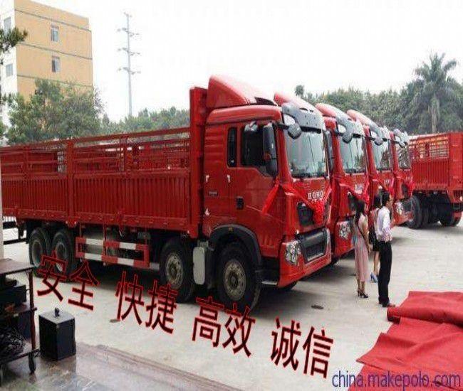 西安到庆阳物流货运公司