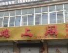【济南商铺】102省道章丘收费站附近沿街饭店转让