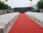 南京亚寰文化舞台桁架出租,桌椅帐篷出租灯光音响提供