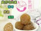 纯水果酵素梅573429755