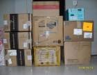 行李托运 仓储配送 整车业务 代收货款 送货上门