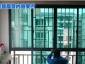 天津专业玻璃贴膜窗户阳台隐私防爆防晒隔热膜磨砂腰线
