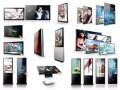 专业回收大屏幕拼接 二手液晶屏回收,拼接显示器