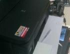 低价出售佳能打印复印扫描一体机