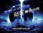 上海虹桥名片logo设计 标志logo设计 logo标志设计