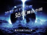 上海松江泗泾H5小程序制作 Ui设计 平面设计