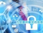 陕西省民营企业如何取得保密资格
