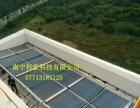 厂家直销光伏发电设备、太阳能路灯可定制工程