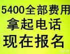 上海学车 假期有优惠活动 考试简单下证快